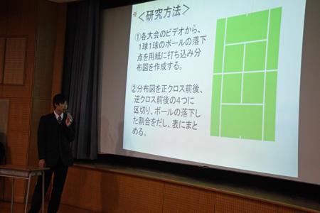 news2015_01_22_c.jpg