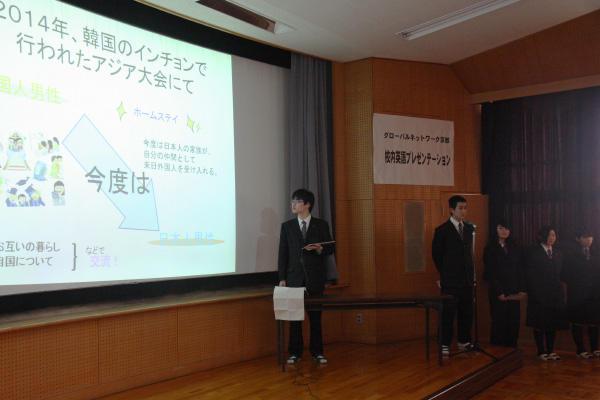 news2016_01_13_img_4762.jpg