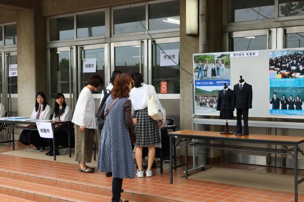 http://www.kyoto-be.ne.jp/nishijyouyou-hs/mt/schoollife/20170618_IMG_2069.jpg