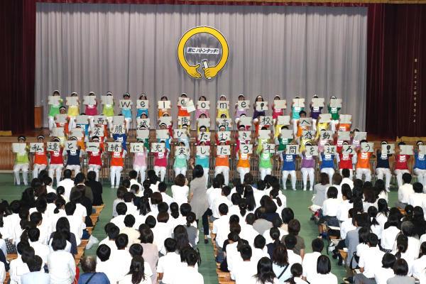 http://www.kyoto-be.ne.jp/nishijyouyou-hs/mt/schoollife/20170618_IMG_2118.jpg