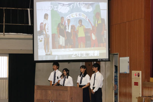 http://www.kyoto-be.ne.jp/nishijyouyou-hs/mt/schoollife/20170618_IMG_2147.jpg