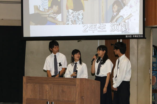 http://www.kyoto-be.ne.jp/nishijyouyou-hs/mt/schoollife/20170618_IMG_2149.jpg