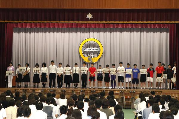 http://www.kyoto-be.ne.jp/nishijyouyou-hs/mt/schoollife/20170618_IMG_2163.jpg