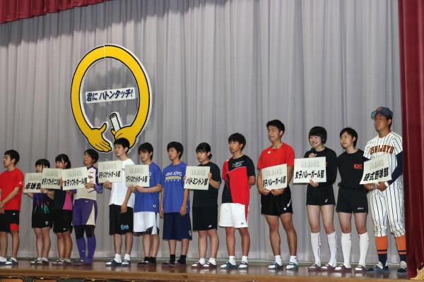 http://www.kyoto-be.ne.jp/nishijyouyou-hs/mt/schoollife/20170618_IMG_2176.jpg
