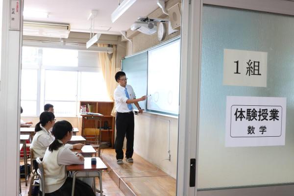 http://www.kyoto-be.ne.jp/nishijyouyou-hs/mt/schoollife/20170618_IMG_2226.jpg