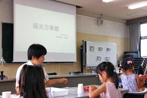 http://www.kyoto-be.ne.jp/nishijyouyou-hs/mt/schoollife/20170801_IMG_3285.jpg