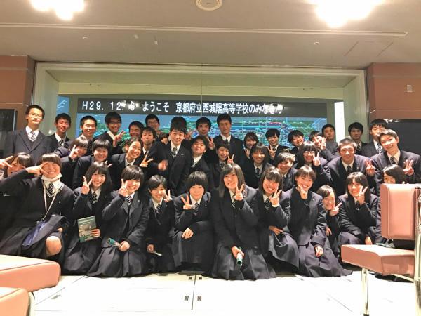 http://www.kyoto-be.ne.jp/nishijyouyou-hs/mt/schoollife/20171206_1512539413179.jpg