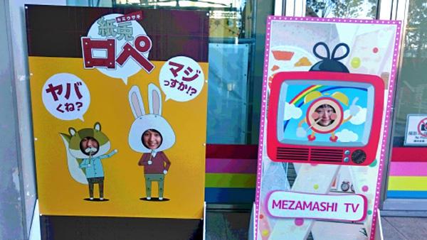 http://www.kyoto-be.ne.jp/nishijyouyou-hs/mt/schoollife/20171206_DSC_1044.jpg