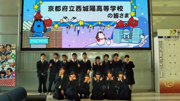 http://www.kyoto-be.ne.jp/nishijyouyou-hs/mt/schoollife/20171207_DSC_0132.jpg