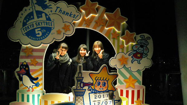 http://www.kyoto-be.ne.jp/nishijyouyou-hs/mt/schoollife/20171207_DSC_0189.jpg