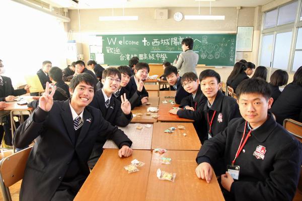 http://www.kyoto-be.ne.jp/nishijyouyou-hs/mt/schoollife/20180126_IMG_0229.jpg