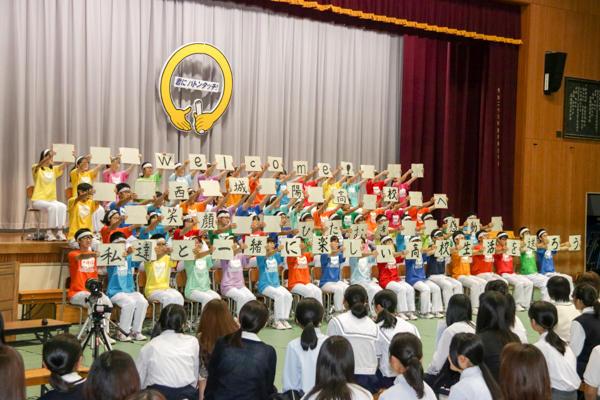http://www.kyoto-be.ne.jp/nishijyouyou-hs/mt/schoollife/20180616-IMG_9827.jpg