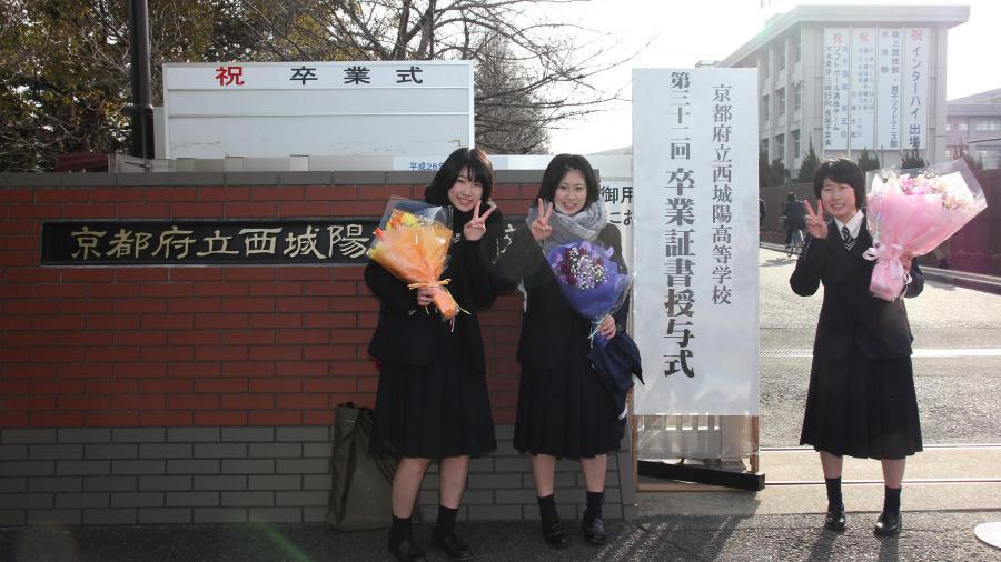 http://www.kyoto-be.ne.jp/nishijyouyou-hs/mt/schoollife/images/20170301_img_0020.jpg