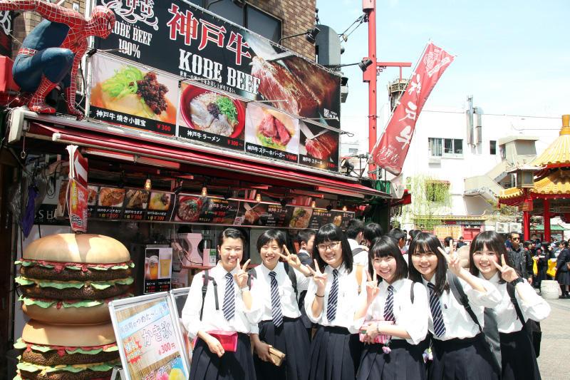 http://www.kyoto-be.ne.jp/nishijyouyou-hs/mt/schoollife/images/20170425_3nen_img_2359.jpg