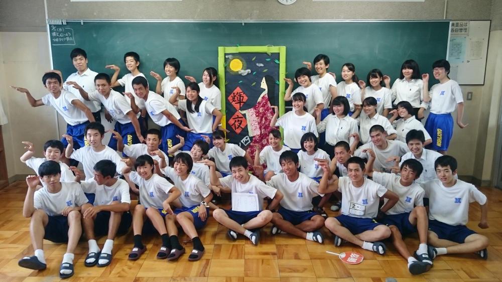 http://www.kyoto-be.ne.jp/nishijyouyou-hs/mt/schoollife/images/20170906_DSC_0958.jpg