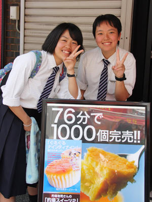 news2014_05_13_s.jpg