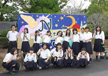news2014_09_03_art.jpg