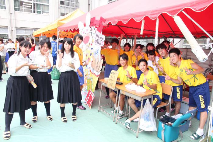 news2014_09_03_img_6591.jpg