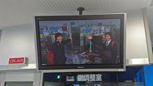 news2014_12_1_g.jpg