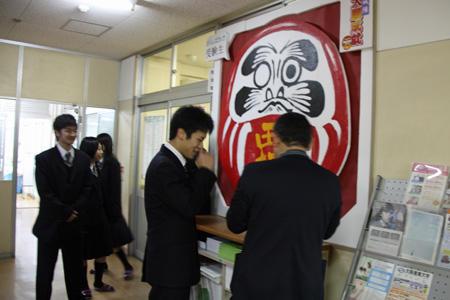 news2015_01_09_d.jpg
