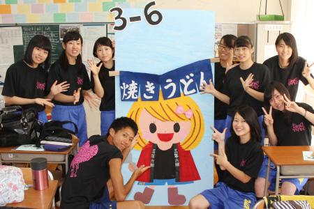 news2015_09_01_3_img_0018.jpg