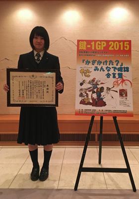 news2015_11_23_IMG_0092.jpg