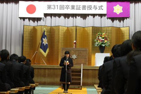 news2016_03_01_img_6121.jpg