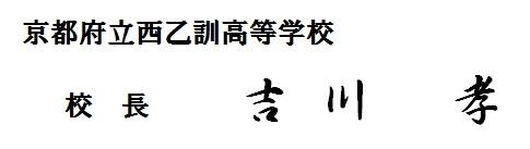160401_yoshikawa.png