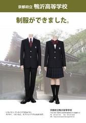 seifuku-thumb-autox240-513.jpg