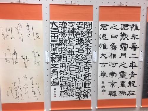 入選した梅田彩奈さんの作品(中央)です。