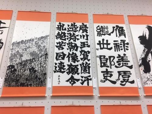 入選した廣瀬亜未さんの作品(中央)です。