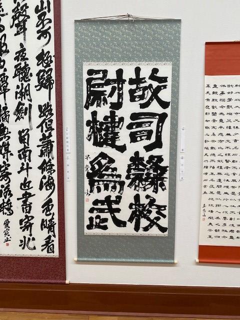 岡田早貴さん(3年生)の作品