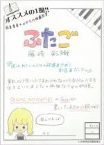 お薦め本ミニポスター2019-1.jpg