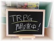 TRPG2019 6月5.jpg