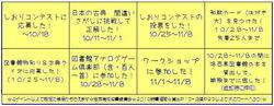 スタンプカード2019裏.jpg