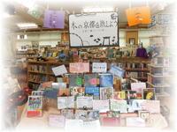 本の京都を旅しよう1.jpg