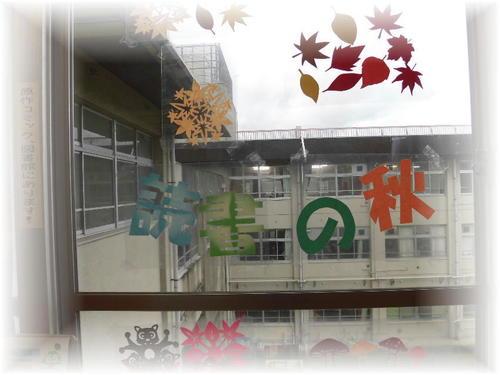 読書の秋・窓飾り2019