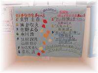 読書週間ポスター2019-3.jpg