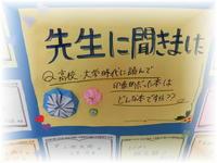 読書週間ポスター2019-4.jpg