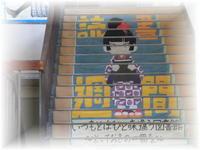 読書週間階段ポスター2019-2.jpg