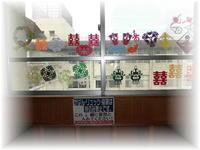 窓飾り202001-2.jpg