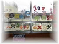 窓飾り202001-3.jpg