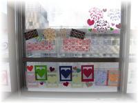窓飾り202002-2.jpg