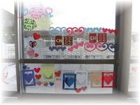 窓飾り202002-3.jpg
