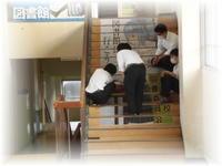 階段ポスター202006-3.jpg