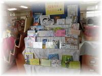 図書委員のおすすめ本POP202007-2.jpg