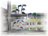 イルカ窓飾り202008.jpg