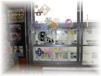 窓飾り202009-1.jpg