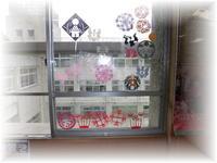 窓飾り202009-2.jpg
