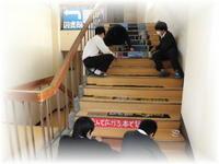 階段アート掲出中202010-1.jpg